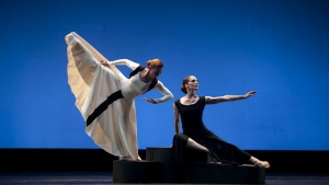 MARTHA GRAHAM DANCE COMPANY - 5 Y 6 DE JULIO